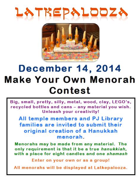Menorah-Contest-LKP-2014