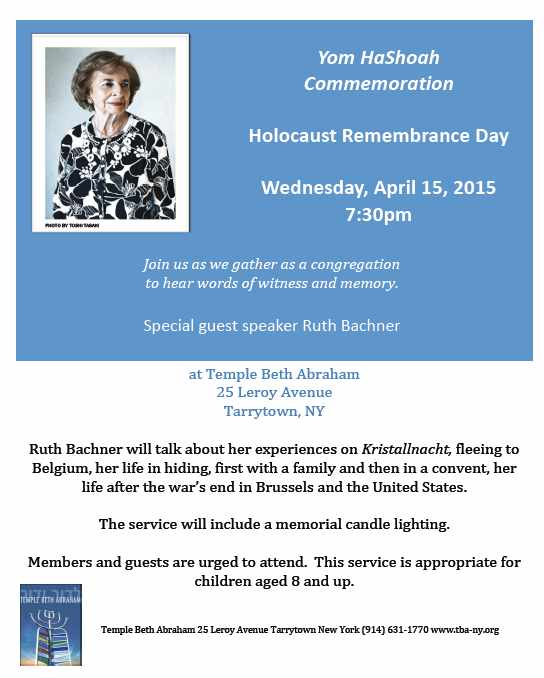 015-04-15-Yom-Hashoah-Flyer-picture