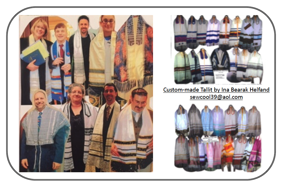 Tallit by Ina Bearak Helfand Composite picture